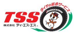 株式会社 ティ・エス・エス